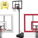 バスケットゴール ( スポルディング × フィールドボス コラボ ) ( 77351cn / SP10240049 )( スポルディング バスケットゴール バスケットボール ゴール )(QHA1)