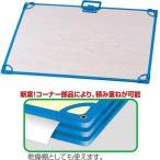 アーテック 新型フレーム付画板 ( '011125 / AC10240879 )( アーテック 画板 )(QBJ37)