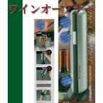 電動ワインオープナー 電動コルク抜き (AP102530 MK-2708)( ワイン ワインオープナー ボトルワイン ボージョレー ヌーボー コルク抜き)(QBH12)