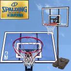 バスケットゴール ホワイト 【 スポルディング × フィールドボス コラボ 】 ( 77824JP SP10256784 )(QBH12)