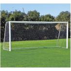 トーエイライト ゴール サッカーゴール ジュニア サッカー ジュニアサッカーゴール120B-2475 特殊送料:ランク(32)(TOL)