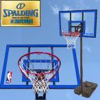 バスケットゴール ( スポルディング × フィールドボス コラボ ) ( 77767jp / SP10402545)( スポルディング バスケットゴール バスケットボール ゴール )(QHA1)