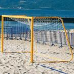 ビーチサッカー ゴール 体育用品 学校用品 S-0125 ビーチサッカーゴール 専用ネット付(1組)送料【お見積】 (SWT)(QBJ37)
