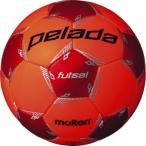 フットサルボール ボール フットサル F9L3000 F9L3000-OR ペレーダフットサル  (MTN)