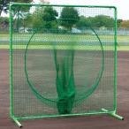 ネット 野球 ネット バッティンング 防球ネット EKC183 ティーバッティングネットDX 送料ランク【F】 (ENW)(QCB02)