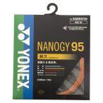 ガット バドミントン バドミントン用ガット NBG95 NBG95-005 バドミントン用ガット ナノジー95 オレンジ  (YNX)(QCB02)
