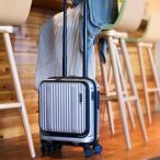 キャリーケース スーツケース トラベルスーツケース BM INTERCITY フロントオープンコインロッカー38c  (BMS)(QCB02)