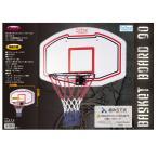 バスケットボード90 (KA189542/KW-583)(バスケットボール ゴール)(バスケ ボード 家庭用バスケットゴール)(QBH12)