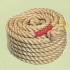 綱引き用ロープ園児用 (分類:運動会用品)(ES31324/S-126 1)(QBH33)