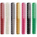 YSパーク ファインカッティングコーム YS-339 YS339 8色よりお選び下さい