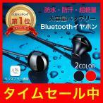 Bluetooth ����ۥ� ξ�� �磻��쥹 ���ʥ� �ɿ� ���ݡ��� �ͥå� �֥롼�ȥ����� ���� ����ˤ��� ����ˤ��� ���� Bluetooth5.0 ����̵��