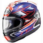 Arai RX-7X フルフェイスヘルメット GHOST ブルー※2017年2月以降順次発売予定