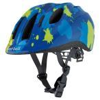 モンベル mont-bell サイクルヘルメット キッズ #1124590 ブルー 子供用