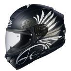 OGK KABUTO AEROBLADE-5 フルフェイスヘルメット LB