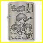 らんま1/2 ZIPPOライター A柄 らんま ジッポー アニメ/キャラクター