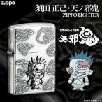 Zippo ジッポ ジッポー ライター 須田正己 天ノ邪鬼 ZIPPO オイルライター アニメ キャラクター