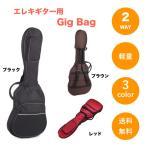 fieldlabo  エレキギター ソフトケース ギグ バック リュック兼用タイプ  ブラウン