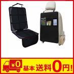 NEXSIABABY チャイルドシート 保護マット キックガード 滑り止め 車 座席保護 シートプロテクター (600D素材,2点(保護マット+キック
