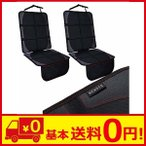 NEXSIA BABY 1680D素材 防水 チャイルドシート保護マット2点 車用