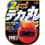 ソフト99 ガラコ デカ丸 ガラコ デカ丸  ガラスコート剤 撥水剤