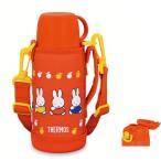 水筒 真空断熱 サーモス ミッフィー オレンジ 600ml 直飲み・コップ 2WAYステンレスボトル FHO-601WFB-OR    保温 保冷