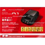 ユピテル レーダー探知機 Super Cat  スーパーキャット A1