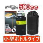 ガソリン携行缶 500cc 岡田商事BT-500  ガソリン携行缶 バイク