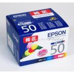EPSON 純正 インクカートリッジIC6CL50
