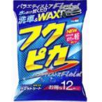 【フクピカ】 拭くだけ!洗車&WAX!NEWフクピカ  SOFT99 断然お得な12枚入り!