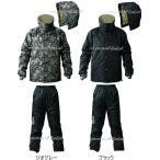 送料無料 宅配便 Makku AS-3110 サーモセイバー防水防寒スーツ2 ブラック ジオグレー マック THERMOSAVER2 防水 防寒 耐久