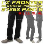 アイズフロンティア カーゴパンツ 7252 送料無料定形外郵便 I'Z FRONTIER  WORK DENIM 3Dストレッチ ワークパンツ インディゴ 作業服 I'Z FRONTIER