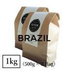ブラジル コーヒー豆 ボンジャルジン農園 1kg 自家焙煎 スペシャルティコーヒー 袋 お得な大容量 送料無料