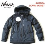 ナンガ★NANGA【オーロラダウンジャケット】 AURORA DOWN JACKET シェルタイプダウンジャケット ブラック