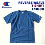 Champion/チャンピオン 【ポケット付きインディゴリバースウィーブTシャツ】 REVERSE WEAVE T-SHIRT C3-H307 ストーンウォッシュ