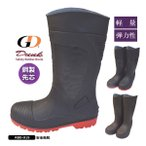 GDジャパン RBD-919 Dunk 安全長靴 M-3Lサイズ メンズ 鋼製先芯入り 迷彩柄 現場作業