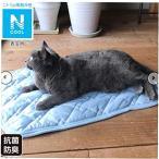 ニトリ 【Nクール】犬・猫用ペットパッド ブルー 接触冷感 ひんやり 熱中症対策 抗菌防臭 敷きパット