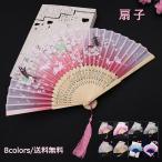 扇子 レディース 花柄 竹製 セール シルク 折りたたみ プレゼント 中華風 せんす 猛暑対策 携帯用 女性用 夏用 涼しい きれいめ おしゃれ 送料無料