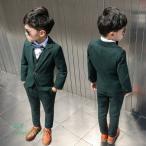 セール中 期間限定 男の子 スーツ 発表会 子供服 5点セット 子供スーツ 卒業式 緑 タキシード キッズスーツ シャツ+ベスト+ズボン オリーブ 蝶ネクタイ 入学式