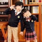 Yahoo! Yahoo!ショッピング(ヤフー ショッピング)入学式 スーツ 男の子 子供スーツ 男の子 子供服 入学式 女の子 スーツ