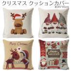 抱き枕カバー インテリア パーティー用品 モダン 雑貨 デコレーション 飾り物 北欧 飾り クリスマス 雰囲気