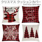 抱き枕カバー デコレーション パーティー用品 北欧 モダン 飾り物 インテリア 雑貨 雰囲気 クリスマス 飾り