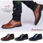 シューズ メンズ靴 ビジネスシューズ シューズ シューズ レーザブーツ 革靴 オックスフォード レザー 紳士靴 メンズシューズ