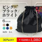 バッグインバッグ 巾着 インナーバッグ おしゃれ かわいい バッグ レディース 整理 横型 バック かばん トートバッグ 中身