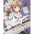 BanG Dream! 〔バンドリ! 〕 Vol.2  (新作OVA舞台挨拶付き先行上映会最速先行販売申込券(7月~8月全国7都市にて開催予定)) [Blu-ray]