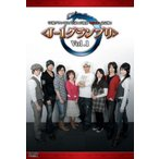「声優グランプリ」公認!声優界<雀王>決定戦!<J-1グランプリ> Vol.1 [DVD]