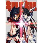 キルラキル 8(完全生産限定版) [DVD]