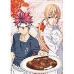 食戟のソーマ 餐ノ皿 DVD BOX 上 初回仕様版