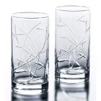 東洋佐々木ガラス デュエット ペアタンブラーセット 310ml×2個 G066−T203