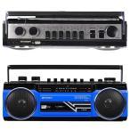 山水 ステレオラジオカセット SCR-B2(BL) ラジカセ/CDラジオ
