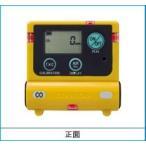 新コスモス電機 毒性ガス検知器 一酸化炭素濃度計 XC-2200